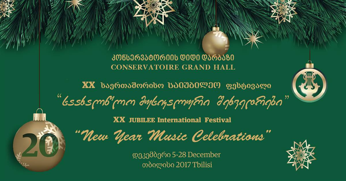 New Year Music Celebrations
