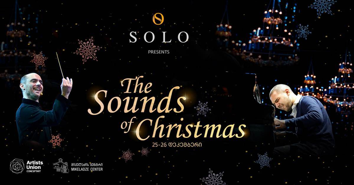 The Sounds of Christmas (26 D Non Solo)