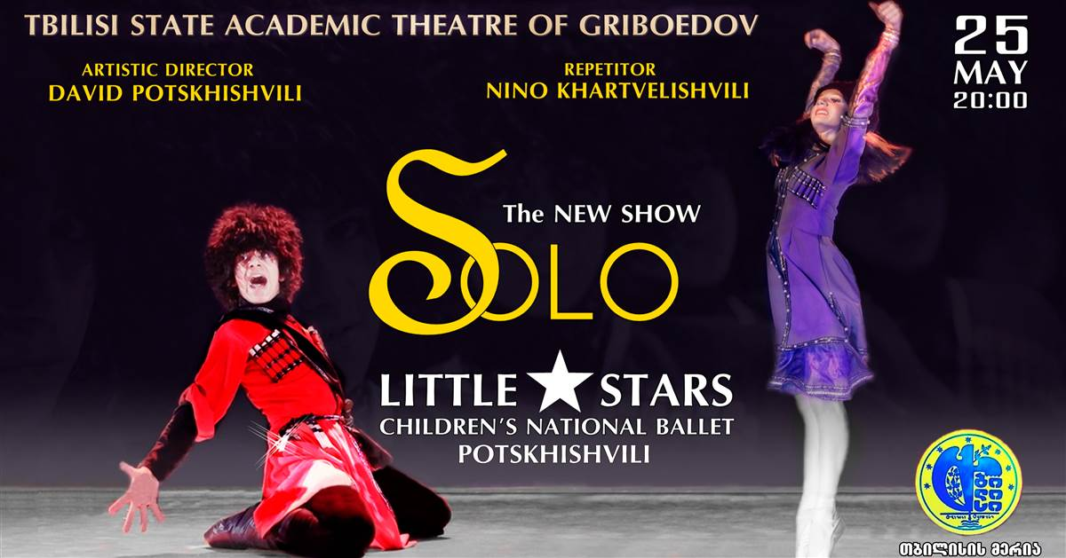 """Solo"" of ""Little Stars"""