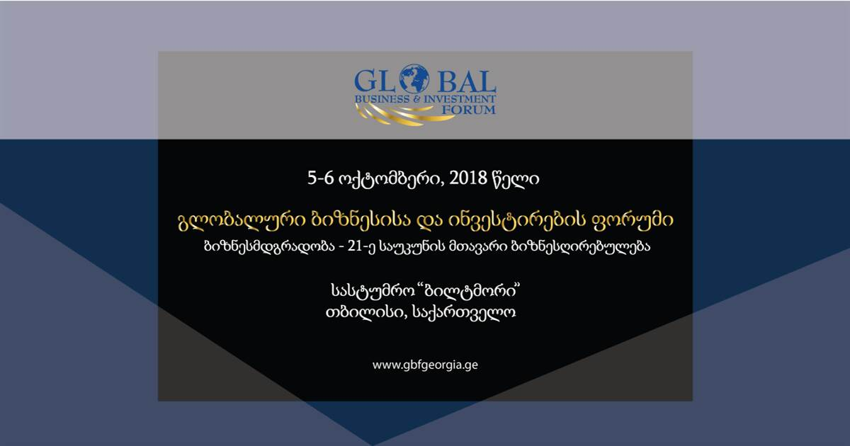 Global Business & Investment Forum
