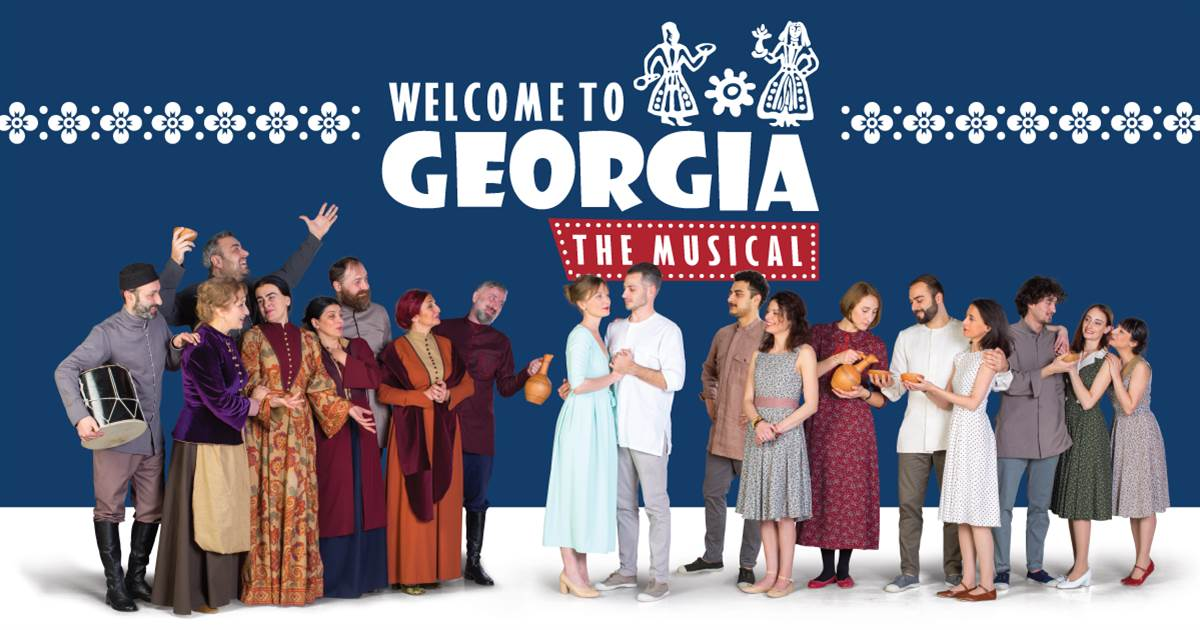 Welcome To Georgia - The Musical